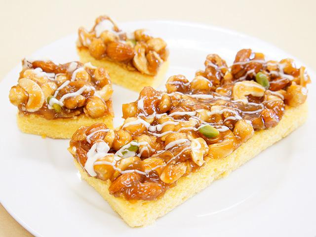5種のナッツ贅沢キャラメルケーキ